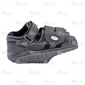 Zapato Orthowedge
